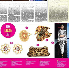 INTRI PRINTI  in the _thesundayguardian