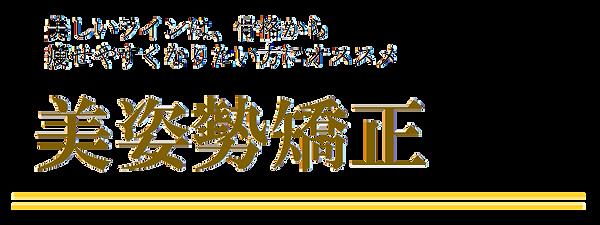 メニュー内容_05_01.png