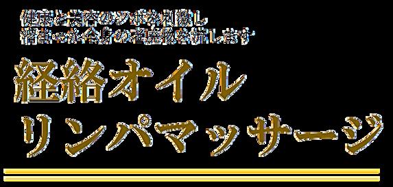 メニュー内容_04_01.png