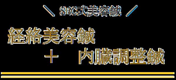 メニュー内容_01_01.png
