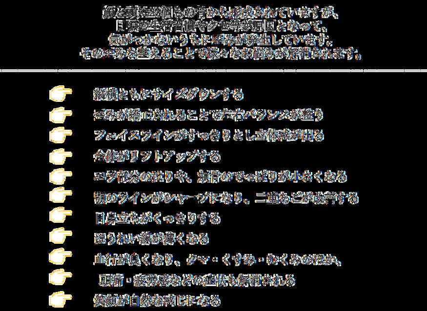 メニュー内容_03_05_B.png