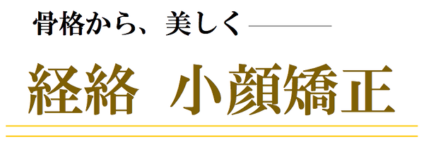 メニュー内容_03_01.png