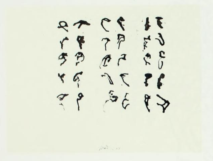 brice marden asemic writing graphs