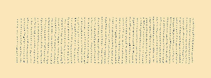 bai yiluo asemic writing