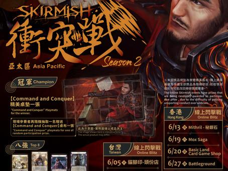 FAB ~ Skirmish 衝突戰 第二季 開打!