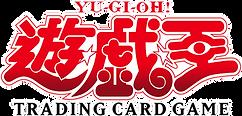 遊戲王TCG-logo.png