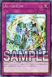 card_16.jpg