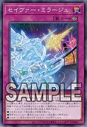 card_8.jpg