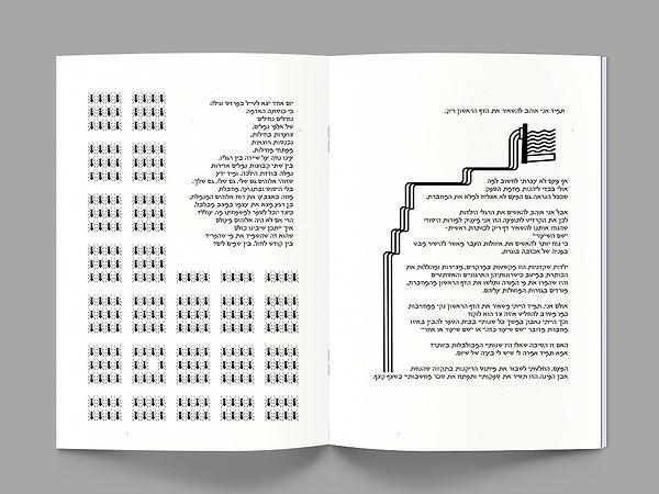 Booklet Mockup Yarden.jpg