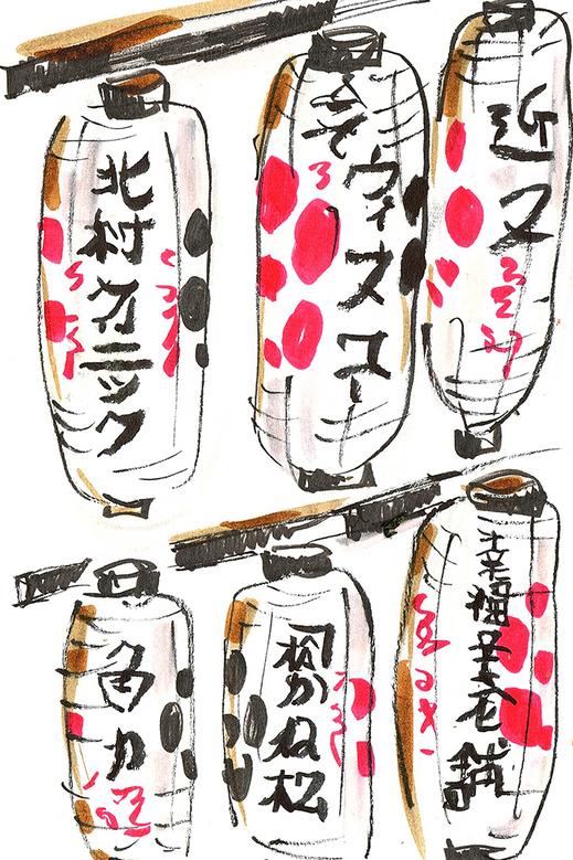 sketchbook-Tokyo_12.png