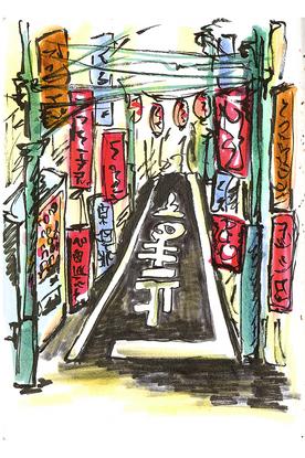 Sketchbook Tokyo
