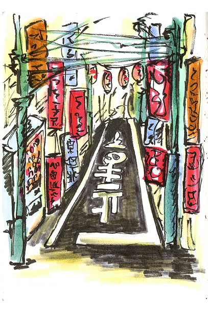 sketchbook-Tokyo_6.png