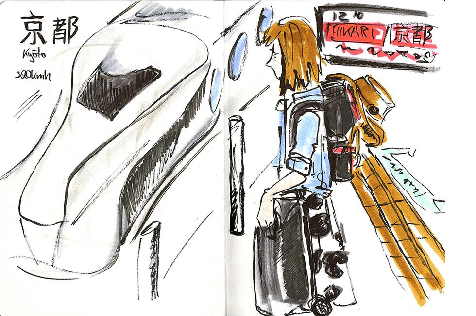 sketchbook-Tokyo_9.png