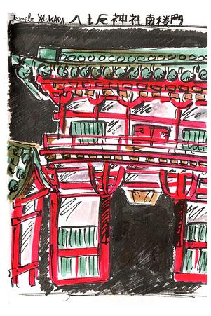sketchbook-Tokyo_3.png
