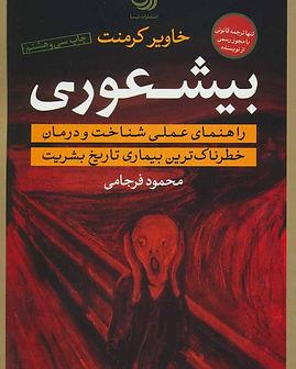 ketab-general-book-v7cj.jpg