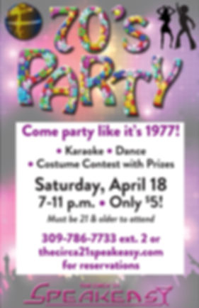 70s party poster.jpg