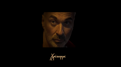 escape room αθηνα