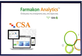 farmakon analytics