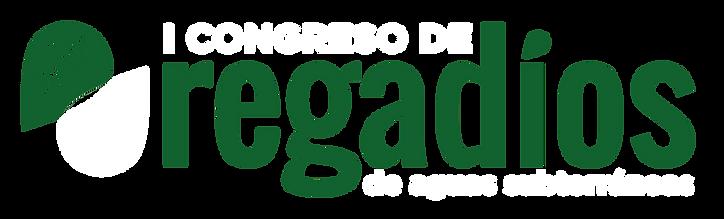 congreso%20regadios-03-03_edited.png