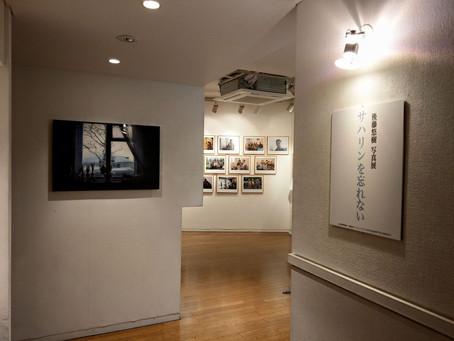 会場の様子&北海道新聞、読売新聞