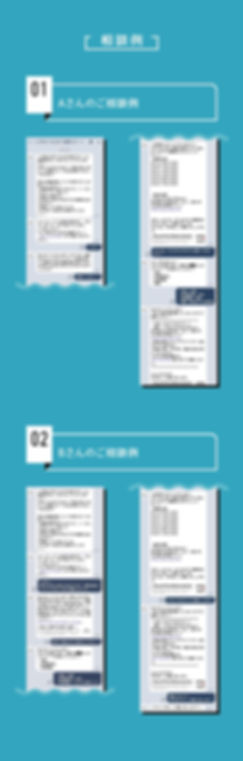 chat_pc.jpg