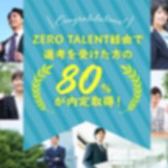 zero_lp_new_04.jpg