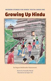 Growing Up Hindu