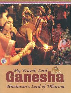 My Friend Lord Ganesha
