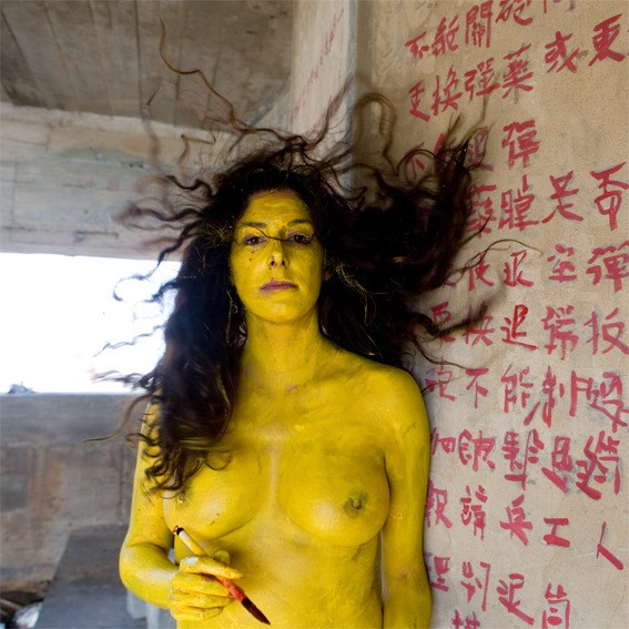 Action for Jinmen Island - Taiwan 2013 - Photography of performance Diptych - C-print - 120cm x 120cm - Edition of 5 + 2EA