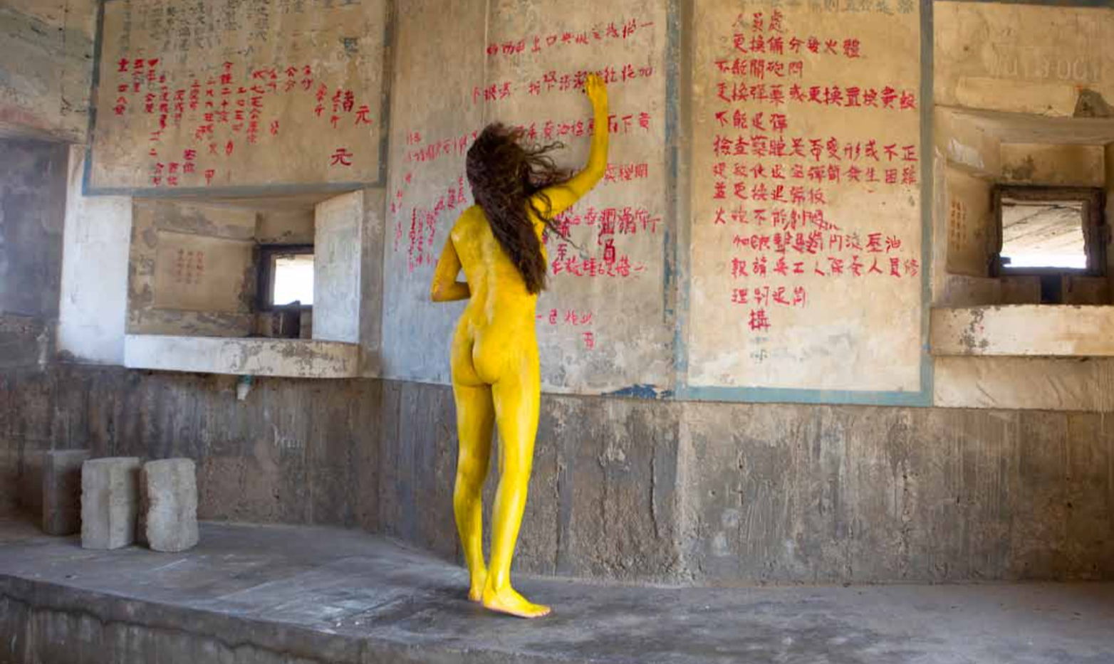Action for Jinmen Island - Taiwan 2013 - Photography of performance Diptych - C-print - 160cm x 120cm - Edition of 5 + 2E