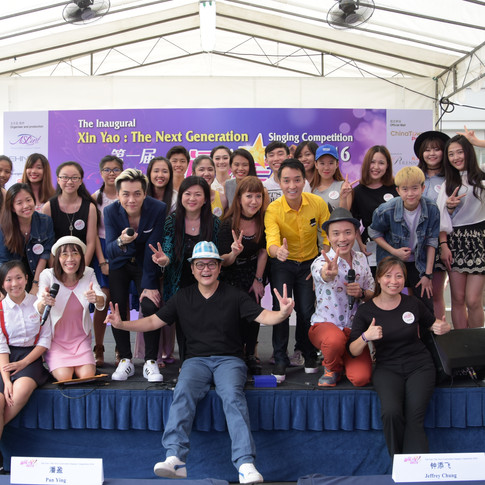 XinYao: The Next Generation Singing Competition Preliminary Round