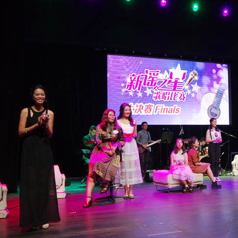 XinYao: The Next Generation Singing Competition Grand Finals