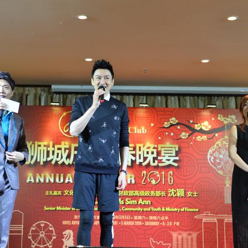 Kowloon Club Annual Dinner 2015 - 2017