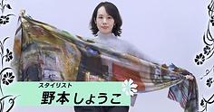 らくらくコミュニティー動画.png
