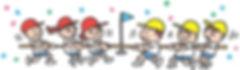 綱引き.jpg