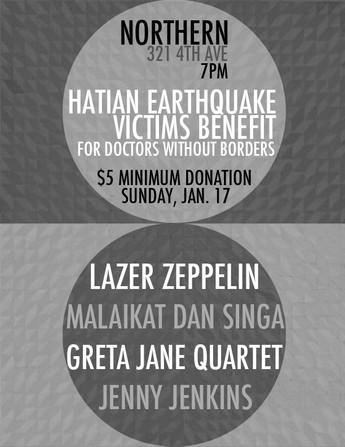 haitian-earthquake-victims-benefit-poste