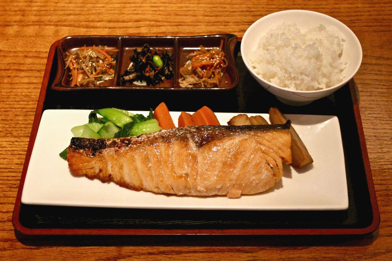 Salmon Miso Yaki