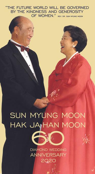 Diamond Wedding (1960 - 2020)