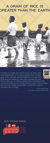 SMM100-Hunger.jpg