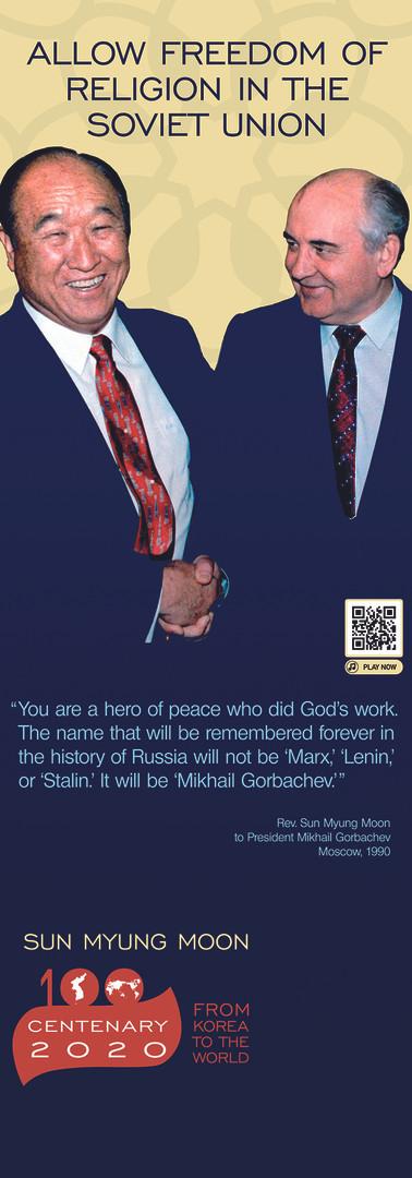 SMM100-Gorbachev.jpg
