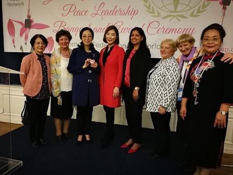 Global Womens Peace Network Bankett und Preisverleihung Südosteuropa Friedensgipfel
