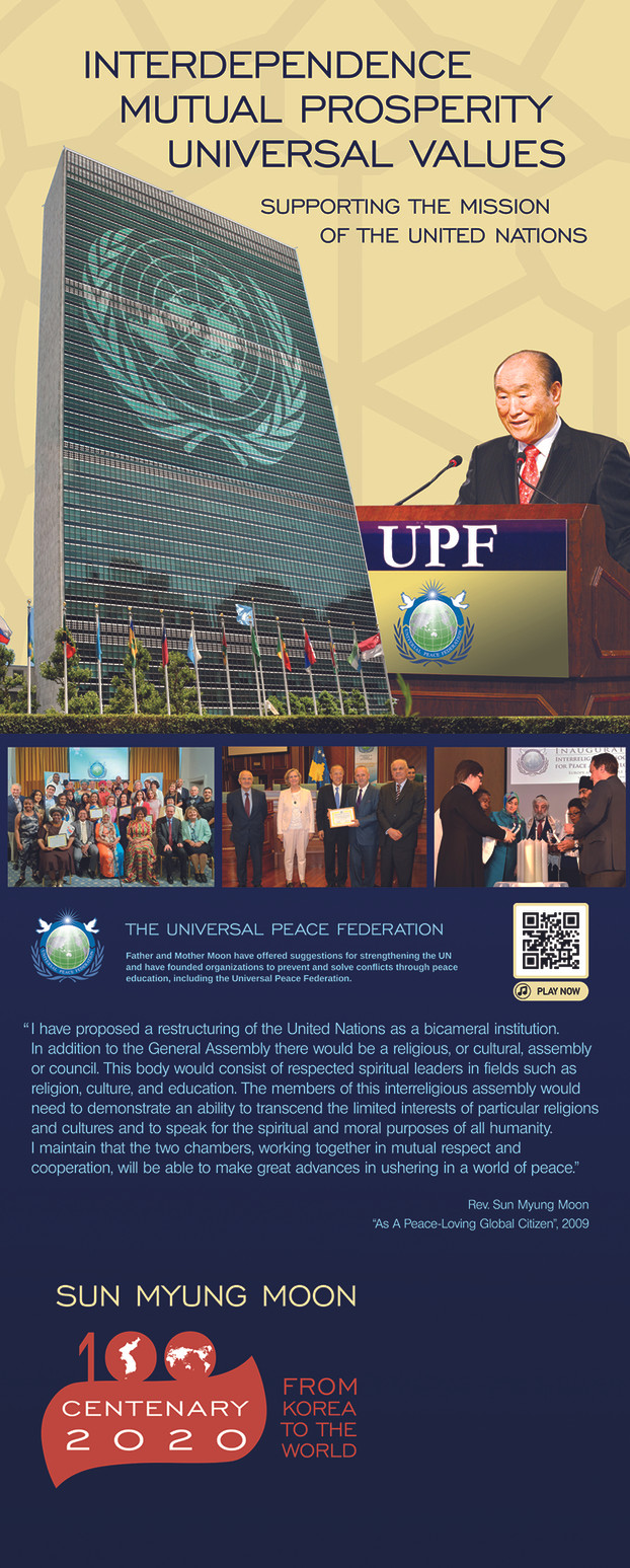 Strengthening the United Nations