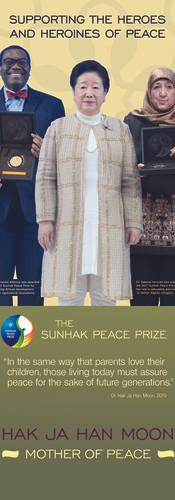 MoP-SunhakPeace.jpg