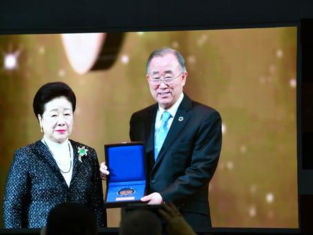 Verleihung des Sunhak-Friedenspreises 2020