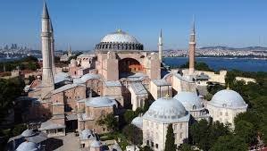 Hagia Sophia: Heilige Weisheit ist weiblich