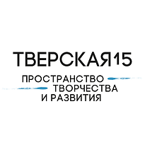 tverskaya.png