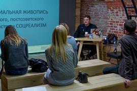 Сергей Хачатуров. Лекция