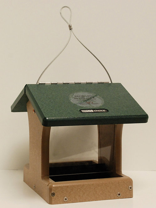 Small Recycled Hopper Feeder
