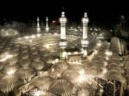 Al Haram Moschee