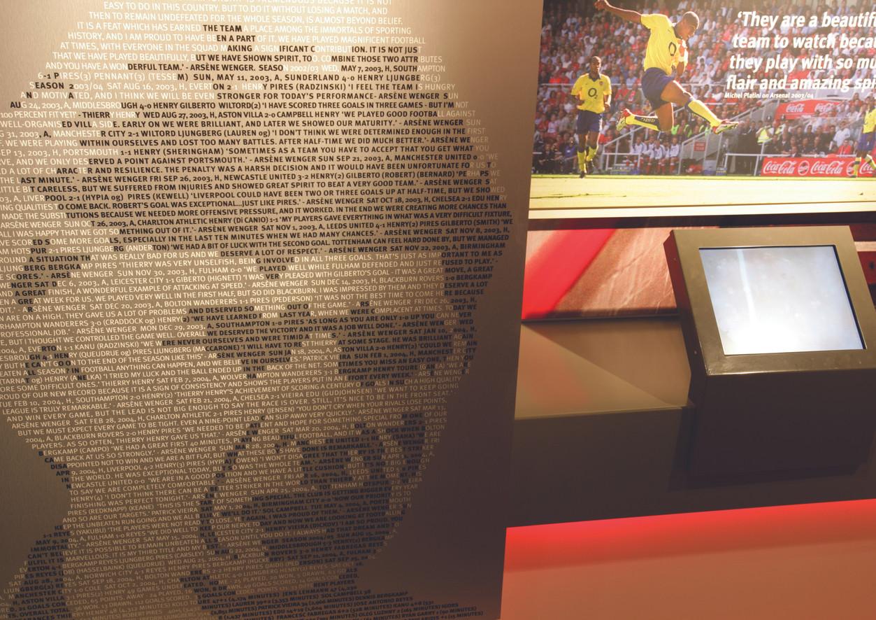 Arsenal_Museum12.jpg